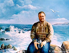 Портрет Ю.А. Козлов