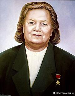 Портрет А.А. Белошейкина