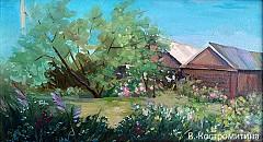 Картина На пленере в селе Чусовое