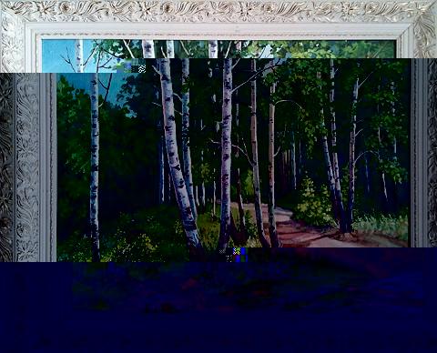 Картина В лесу