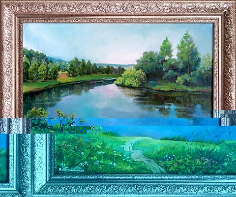 Картина У озера