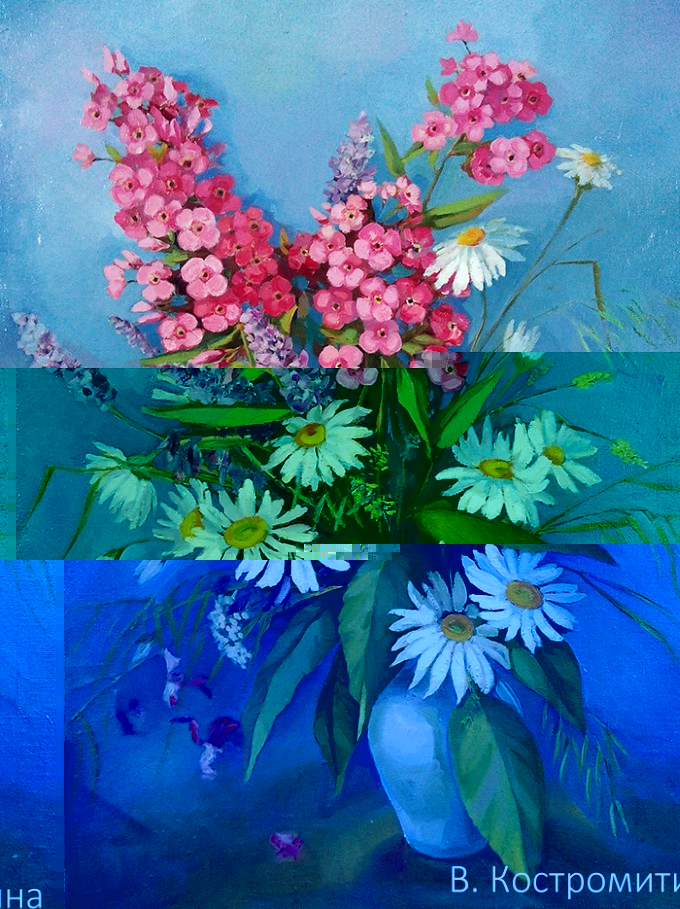 Картина Букет с ромашками