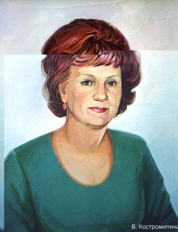 Портрет Махнева Т.И.